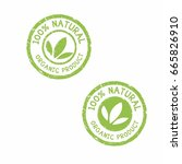 set of 100  natural organic... | Shutterstock .eps vector #665826910