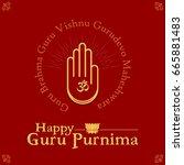 guru purnima vector... | Shutterstock .eps vector #665881483
