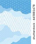 japanese fresh japanese pattern | Shutterstock .eps vector #665881678