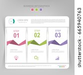 infographic template of three... | Shutterstock .eps vector #665940763