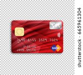 realistic detailed credit card. ... | Shutterstock .eps vector #665961304