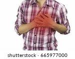 construction worker has... | Shutterstock . vector #665977000