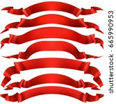 realistic red decorative ribbon ... | Shutterstock .eps vector #665990953
