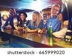 horizontal indoors shot of... | Shutterstock . vector #665999020