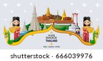 thailand travel concept   the...   Shutterstock .eps vector #666039976