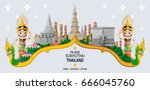 thailand travel concept   the... | Shutterstock .eps vector #666045760