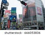 tokyo  japan   october 1  view... | Shutterstock . vector #666053836