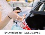 closeup of woman hand holding... | Shutterstock . vector #666063958