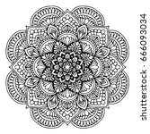 mandalas for coloring book.... | Shutterstock .eps vector #666093034