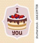 international cake day design... | Shutterstock .eps vector #666109708
