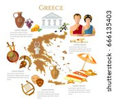 ancient greece and ancient rome ... | Shutterstock .eps vector #666135403