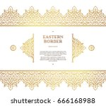 vector seamless border in... | Shutterstock .eps vector #666168988