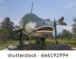 Small photo of This statue is called Muddy the Mudcat and is dedicated to the small town of Dunville in Ontario. A mudcat is a form of a channel catfish.