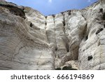 rosh hanikra  is an incredible ... | Shutterstock . vector #666194869
