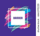 abstract banner vector concept... | Shutterstock .eps vector #666195220