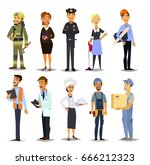 labor day. a group of people of ... | Shutterstock .eps vector #666212323