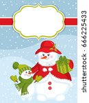 vector christmas and new year... | Shutterstock .eps vector #666225433