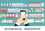 hand pharmacist hands holding... | Shutterstock .eps vector #666304414