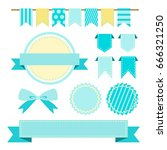 collection of blue color... | Shutterstock .eps vector #666321250