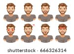 face man set of male facial... | Shutterstock .eps vector #666326314