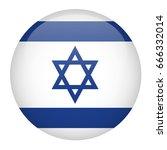 israel flag button | Shutterstock .eps vector #666332014