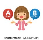 woman to select the a or b. | Shutterstock .eps vector #666334084