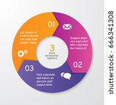 circle arrows for infographics. ... | Shutterstock .eps vector #666341308