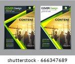 cover design annual report... | Shutterstock .eps vector #666347689