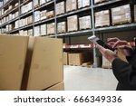 warehouse management    smart... | Shutterstock . vector #666349336