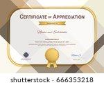 modern certificate of... | Shutterstock .eps vector #666353218