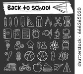 back to school doodle icons | Shutterstock .eps vector #666365020