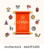 china design template line icon ... | Shutterstock .eps vector #666391600