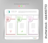 infographic template of three... | Shutterstock .eps vector #666400753