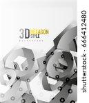 vector 3d effect hexagon... | Shutterstock .eps vector #666412480