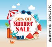 summer sale background banner... | Shutterstock .eps vector #666419050