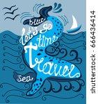 hand   lettering   beautiful... | Shutterstock .eps vector #666436414