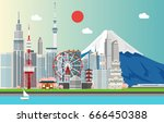 amazing tourist attrations for... | Shutterstock .eps vector #666450388