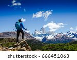 active man hiking in the... | Shutterstock . vector #666451063