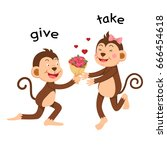 opposite give and take vector... | Shutterstock .eps vector #666454618