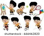 set of kid activity kid... | Shutterstock .eps vector #666462820