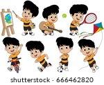 set of kid activity kid... | Shutterstock .eps vector #666462820