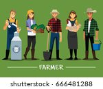 farmers and livestock set  ... | Shutterstock .eps vector #666481288