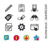 pencil icon. edit document file....