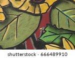 bright multicolored background. ... | Shutterstock . vector #666489910