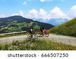 mountain biker in the alps | Shutterstock . vector #666507250