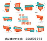 sale banner collection  special ... | Shutterstock .eps vector #666509998