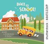 back to school vector...   Shutterstock .eps vector #666512269