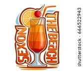 vector illustration of alcohol... | Shutterstock .eps vector #666522943