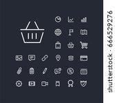 basket icon in set on the white ...