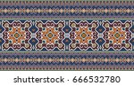 seamless border in country style | Shutterstock .eps vector #666532780